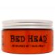 TIGI Bed Head Colour Goddess Miracle Treatment Mask 200g