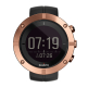 Suunto Kailash Copper Adventure Travel with GPS and Adventure Timeline Watch (SS021815000)
