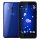 HTC U11 6GB ram 128GB dual sim 4G - Blue