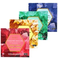 Vitamasques Sheet Face Mask Gemstone Collection x 4