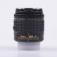 Nikon AF-P DX NIKKOR 18-55mm f/3.5-5.6G VR Lenses (White Box)