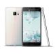 HTC U Ultra 64GB 4G Dual Sim SIM FREE / UNLOCKED - White